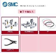 供应气动元件气缸电子礠阀管子管接头1