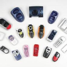 供应通讯手机对讲机模具