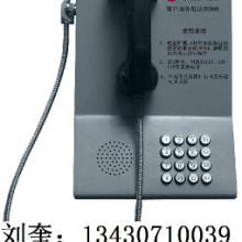 供应银行专用电话机