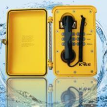 供应防水防潮电话机,多功能专用电话机
