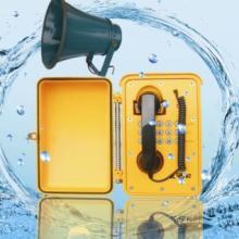 供应  井下防潮防水电话机 免提防水电话,无按键防水电话