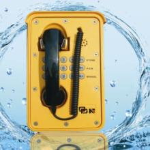 供应钢铁厂防水电话机