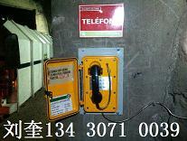 供应铁矿电话