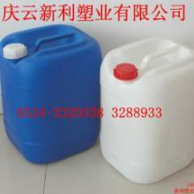 供应山东塑料桶25公斤塑料桶30升塑料桶