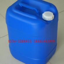 供应蓝色经典25升塑料桶25公斤塑料桶