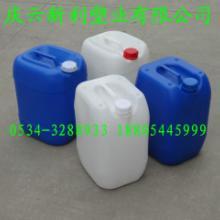 供应甲酸专用23升塑料桶25公斤塑料桶