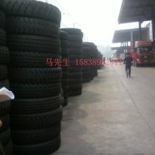 供应销售焦作风神系列全钢丝子午线12.00R20割标不三包轮胎批发