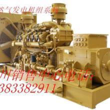 供应四川燃气发电机组   18383382911