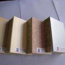 供应防火保温装饰板批发
