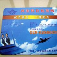 西安广告鼠标垫订做西安鼠标垫订制图片