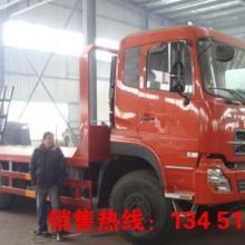 供应广东载重35吨平板运输车,东风大力神载重35吨 平板拖车