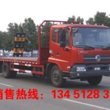 供应18吨平板拖车