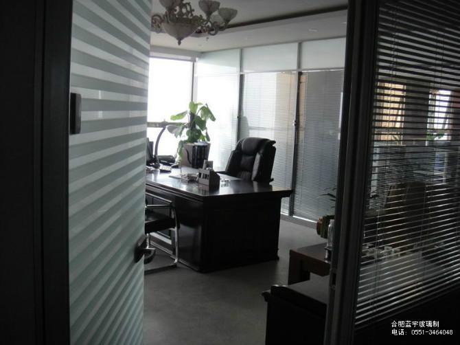 安徽办公室玻璃隔断图片