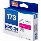 广州花都立威耗材售EPSON爱普生T173(T1731 墨盒