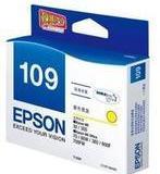广州花都立威耗材售EPSON爱普生T109和T1091 墨盒