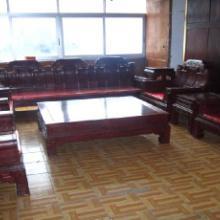 供应红木沙发-鸡翅木沙发-黄花梨家具