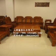供应热门的东阳红木家具-红木沙发