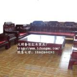 供应花梨木家具-红木沙发