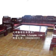 供应鸡翅木沙发红木家具象头五件套浮雕