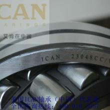 双排调心滚子轴承机床电机传送带进口轴承【美国ICAN进口调心滚子轴承批发