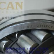 钢厂矿山冶金造纸进口单双列调心滚图片