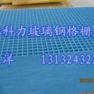 眉山电厂玻璃钢格栅板图片