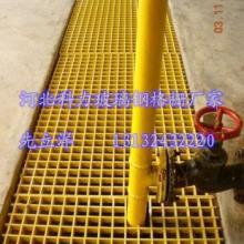 供应FRP格栅板,玻璃钢格栅板-河北科力批发