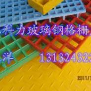 秦皇岛玻璃钢格栅板图片