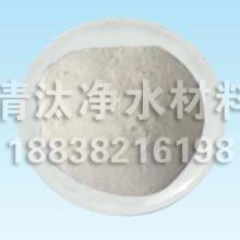 供应亚硫酸氢钠