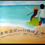 供应青岛电视墙彩绘 手绘电视墙 电视墙背景墙彩绘