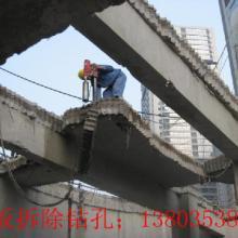 供应新疆乌鲁木齐钢筋混凝土绳锯切割混凝土烟囱切割