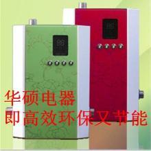 供应电采暖炉优质厂家批发