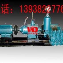厦门BW250注浆泵BW250泥浆泵BW250灰浆泵-万达机械图片