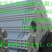 供应石家庄焊管线材批发