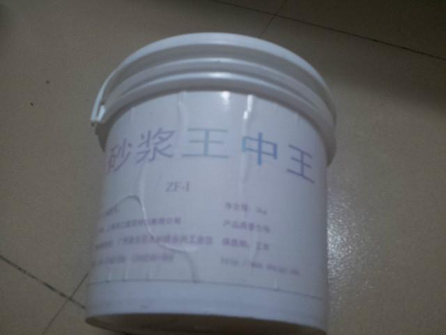 供应最低质优价廉砂浆精华液报价