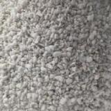 供应用于保温的无机保温砂浆环保节能材料