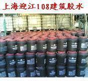 供应广州108建筑胶水批发
