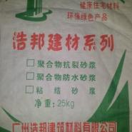 供应广西瓷砖粘合剂胶