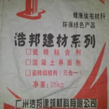 供应广州瓷砖胶粘剂瓷砖粘贴批发