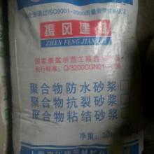 供应珠海聚合物抗裂砂浆推荐单位批发