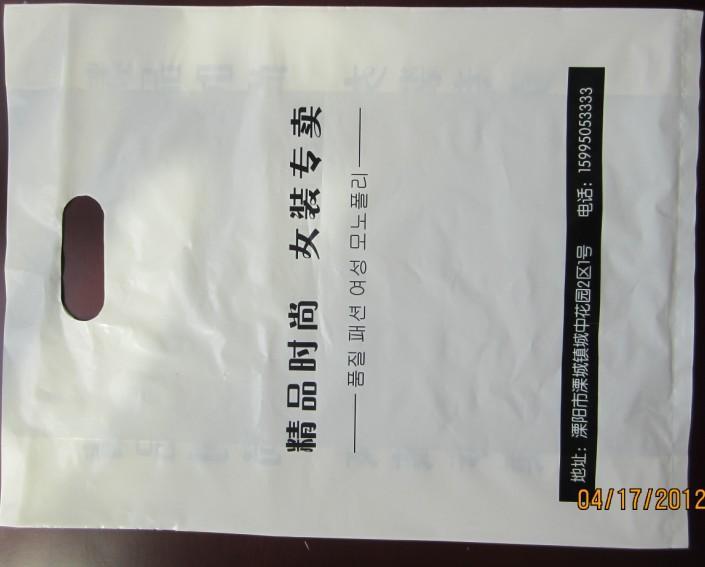 供应塑料包装袋的供应商