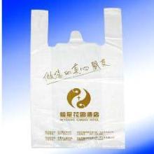 供应怎样能购买到好的聚乙烯塑料制品袋