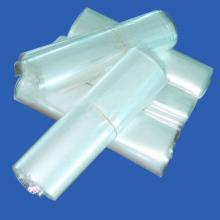 供应塑料包装袋供货商.塑料包装袋价格