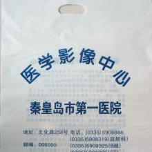 供应平口袋生产厂家