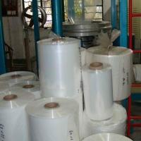 供应江苏省那个厂做塑料包装袋物美价