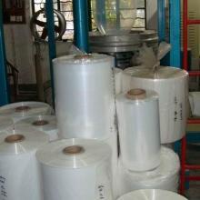 供应江苏省那个厂做塑料包装袋物美价批发