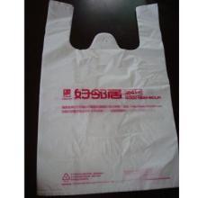 供应价格最便宜质量最好塑料包装袋