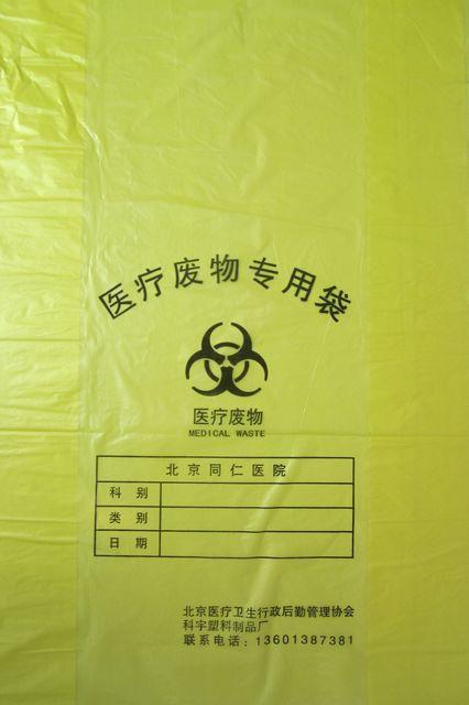 供应南京平口袋的供应商