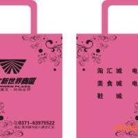 供应南京包装袋价格/南京包装袋