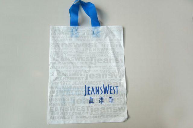 供应塑料购物袋